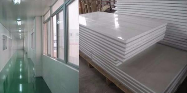 复合夹心彩钢板净化铝型材