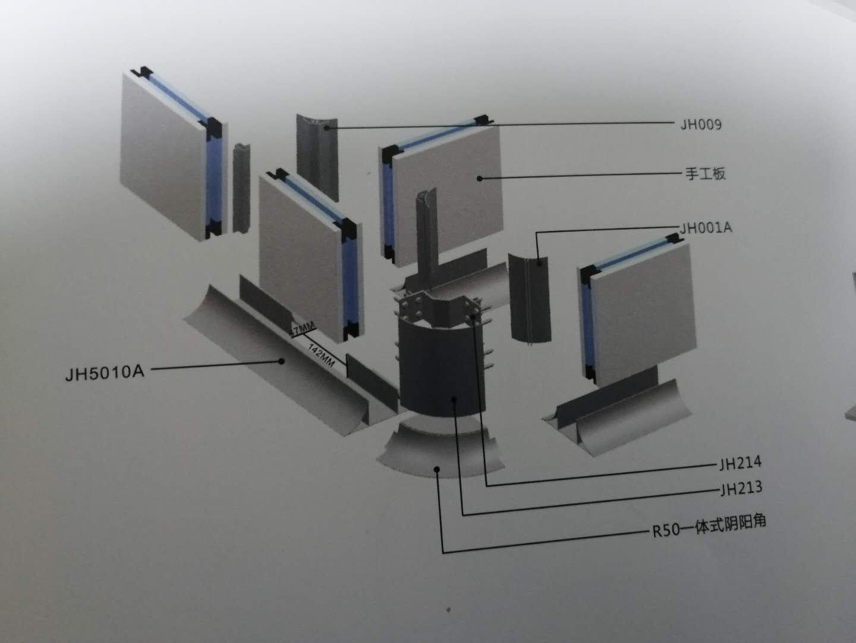 龍大凈化鋁材