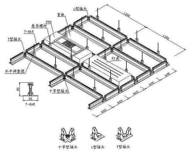 龙骨吊顶系统.jpg