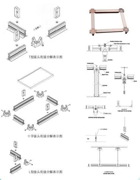 FFU龙骨组装图.jpg